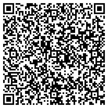 QR-код с контактной информацией организации Бюти Дефлюр,ЧП