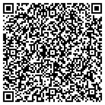 QR-код с контактной информацией организации ЭдЭм, ЧП