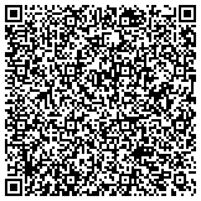 QR-код с контактной информацией организации Джулиана Дей Спа (Juliana Day Spa), ЧП