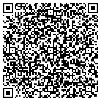 QR-код с контактной информацией организации Шишак, ЧП