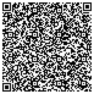QR-код с контактной информацией организации Студия макияжа Е. Харченко, ЧП