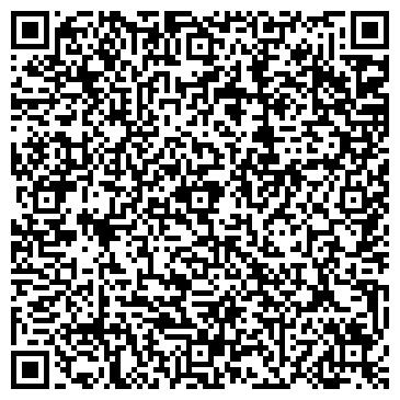 QR-код с контактной информацией организации Учёбный центр Бьюти бутик, ООО