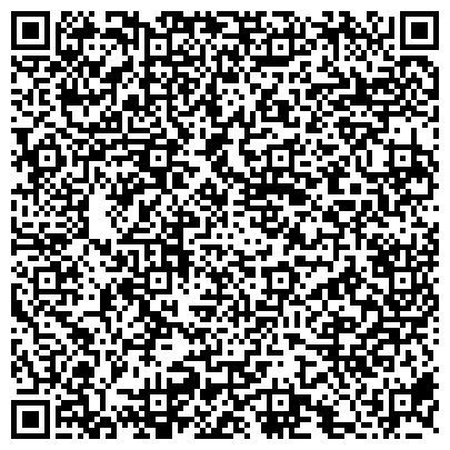 QR-код с контактной информацией организации УниверСити, ЧП (Агентство по написанию студенческих работ)