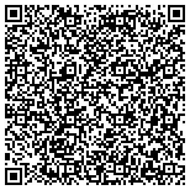 QR-код с контактной информацией организации Сторк-студия тату и татуажа,ЧП