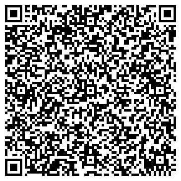 QR-код с контактной информацией организации Лсн-Lcn, ООО