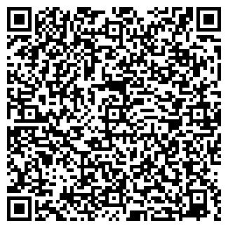 QR-код с контактной информацией организации Шарлин, ЧП