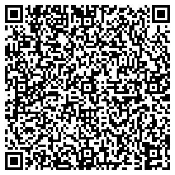 QR-код с контактной информацией организации Регул, ЧП