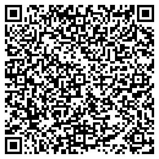 QR-код с контактной информацией организации Зачет,Ю ЧП