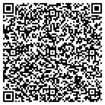 QR-код с контактной информацией организации Школа Рока MusicBall