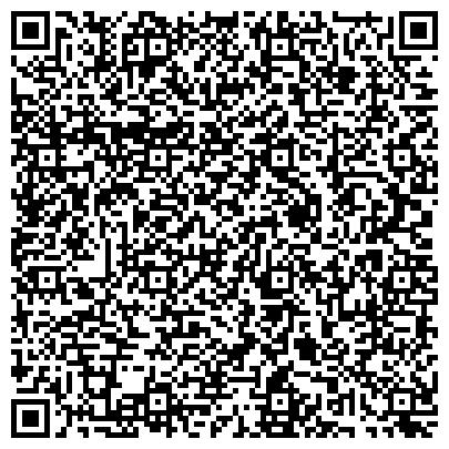 QR-код с контактной информацией организации Лидский районный экологический центр детей и молодёжи, ГУО