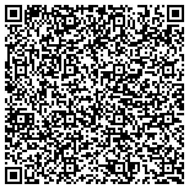 QR-код с контактной информацией организации Elite Photoart (Элит Фотоарт), ТОО