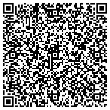 QR-код с контактной информацией организации Гера ЛТД, ТОО