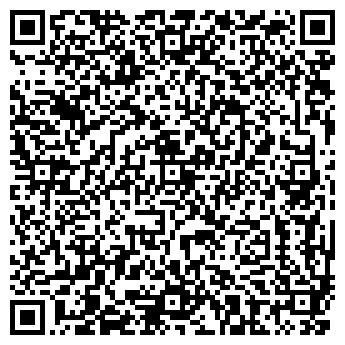 QR-код с контактной информацией организации Абдурасулов УА, ИП