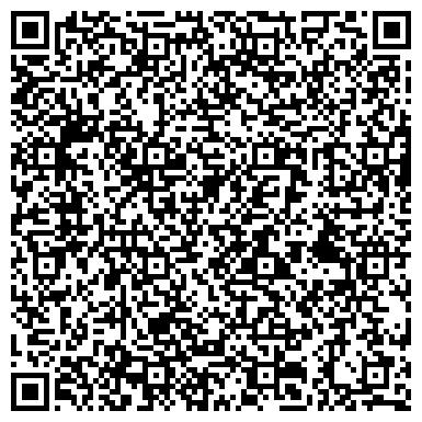 QR-код с контактной информацией организации Стройлифтсервис, ЧП
