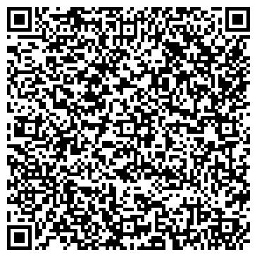 QR-код с контактной информацией организации Стройинжиниринг Астана, ТОО