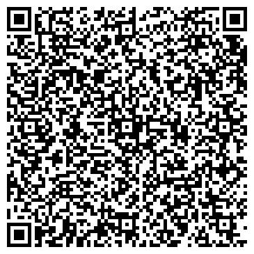 QR-код с контактной информацией организации Исток, ТОО