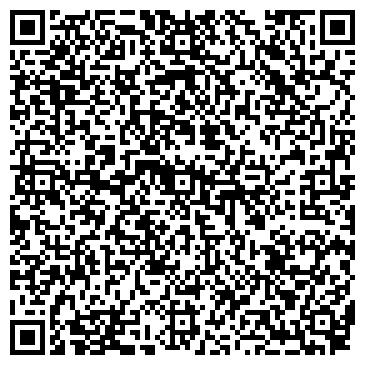 QR-код с контактной информацией организации Учебный центр Профи, ТОО