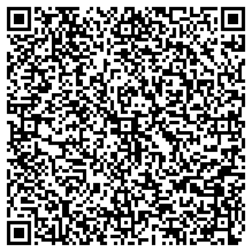 QR-код с контактной информацией организации Intant (Интант), ТОО