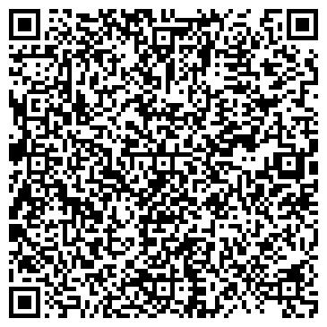 QR-код с контактной информацией организации Лингвистический центр, ТОО