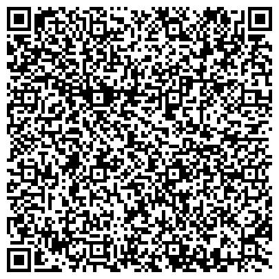 QR-код с контактной информацией организации Language Perspectives (Лэнгуейч перспективс), TOO