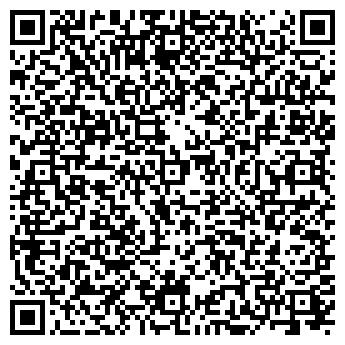 QR-код с контактной информацией организации Well Done (Уэлл Дaн), ИП
