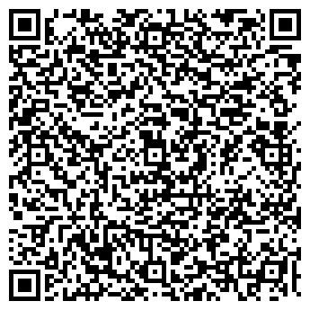 QR-код с контактной информацией организации First Steps, ИП