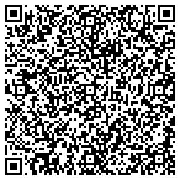 QR-код с контактной информацией организации TC centre (Ти Си Центр) образовательный центр),ТОО
