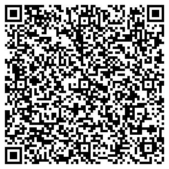 QR-код с контактной информацией организации Меридиан Д, ТОО