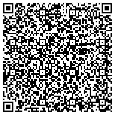 QR-код с контактной информацией организации AELC (АЕЛС) Центр Американского Английского языка, ТОО
