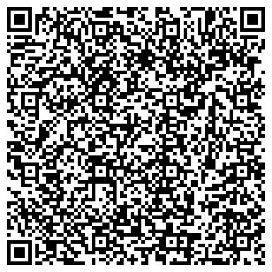 QR-код с контактной информацией организации Hello (Хелоу), Языковая школа