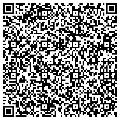 QR-код с контактной информацией организации Sant-новые технологии (Сант-новые технологии) , ТОО