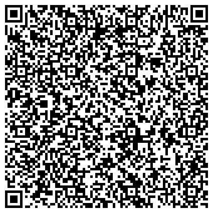 QR-код с контактной информацией организации Мангистауская Профессиональная Академия, ДП