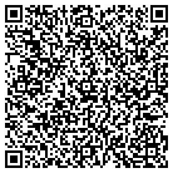 QR-код с контактной информацией организации Динамо, ТОО