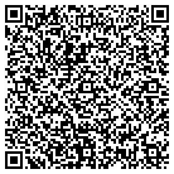 QR-код с контактной информацией организации Голден Кейс, ТОО