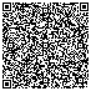 QR-код с контактной информацией организации Росамед, ТОО