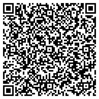 QR-код с контактной информацией организации Юлианна, ИП