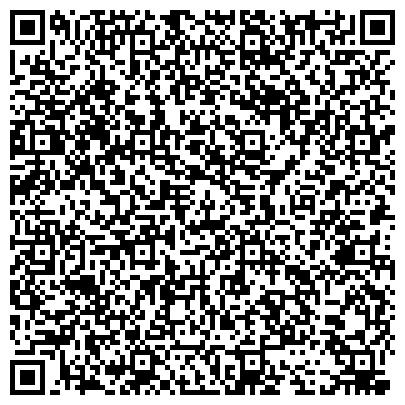 QR-код с контактной информацией организации Китайский Центр Феникс, ТОО