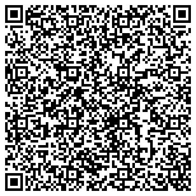 QR-код с контактной информацией организации Eleons Garden (Элеонс гарден), Салоны красоты
