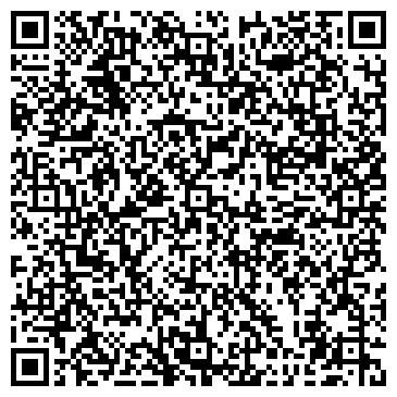 QR-код с контактной информацией организации Cалон красоты Брава, ИП