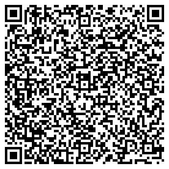 QR-код с контактной информацией организации Look (Лук), ИП
