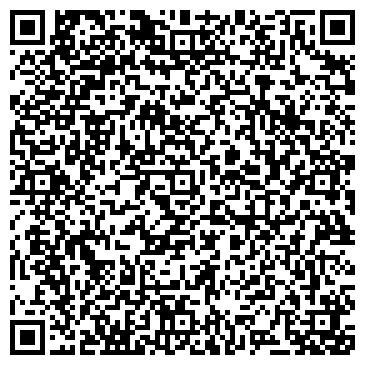 QR-код с контактной информацией организации Ла Каприз (La Caprice), Студия красоты