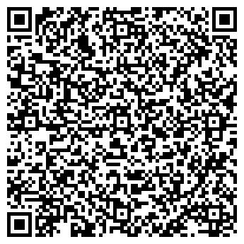 QR-код с контактной информацией организации Студия Асфадель, ТОО