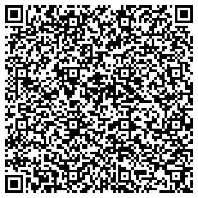 QR-код с контактной информацией организации Vira Yoga Rooms (Вира йога румс), ИП спортивный клуб