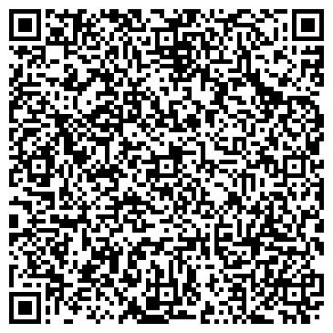 QR-код с контактной информацией организации Dance Hall (Дэнс Холл), ТОО