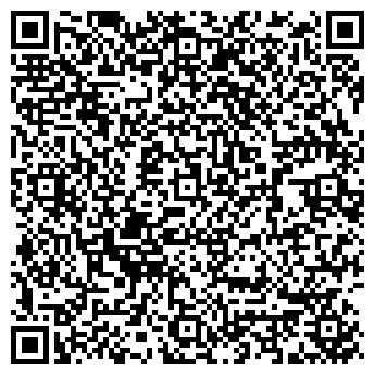 QR-код с контактной информацией организации A-F sport, ИП