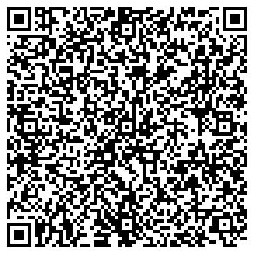 QR-код с контактной информацией организации Кажкенова, ИП