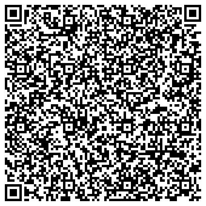 QR-код с контактной информацией организации Учебный центр дополнительного профессионального образования Энергетик, ТОО