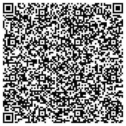 QR-код с контактной информацией организации Global Link Языковой центр (Глобал Линк), ТОО