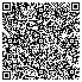 QR-код с контактной информацией организации Алтын Мекен Алматы, ТОО