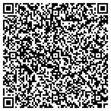 QR-код с контактной информацией организации Учебный центр Маруа, ТОО
